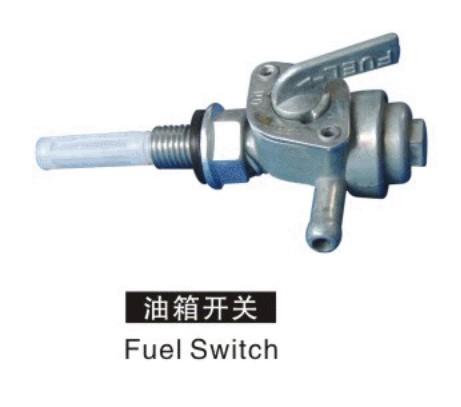 油箱开关-汽油发电机配件图片