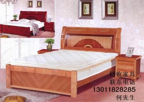 朝阳二手家具回收公司朝阳北路定福庄旧家具电器回收朝阳实木家具回收