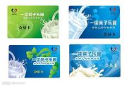 青岛开发区会员卡制作图片