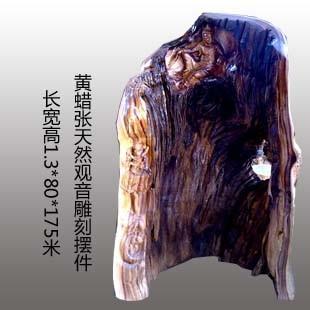 竹根雕刻图片