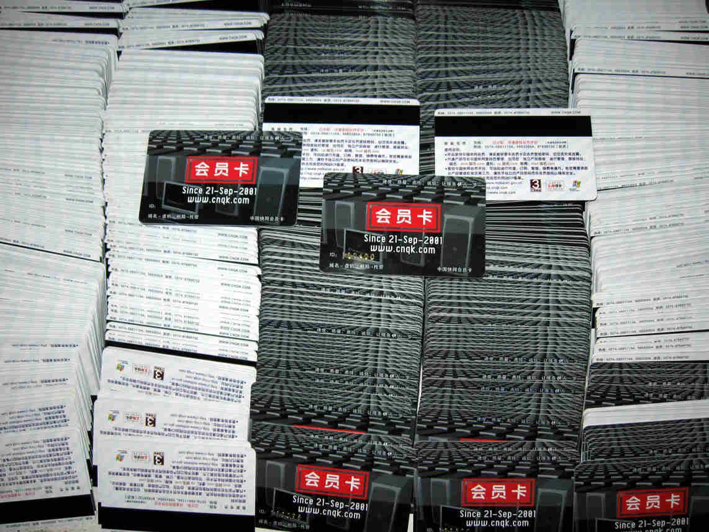 薛家岛会员卡管理系统;青岛超市会员卡;青岛积分卡;青岛开发区积分卡批发