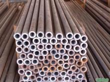 进口合金管、合金钢管低价合金管