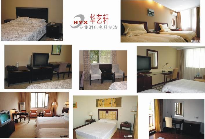 供应宾馆酒店客房成套家具