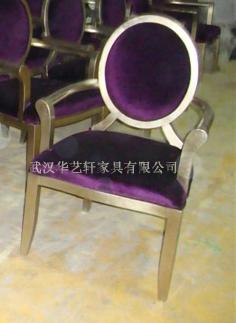供应扶手酒店椅