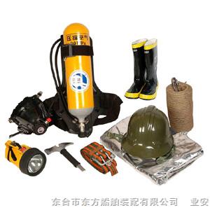 供应消防员个人防护装备