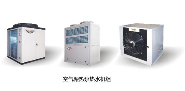 供应热泵热水器价格