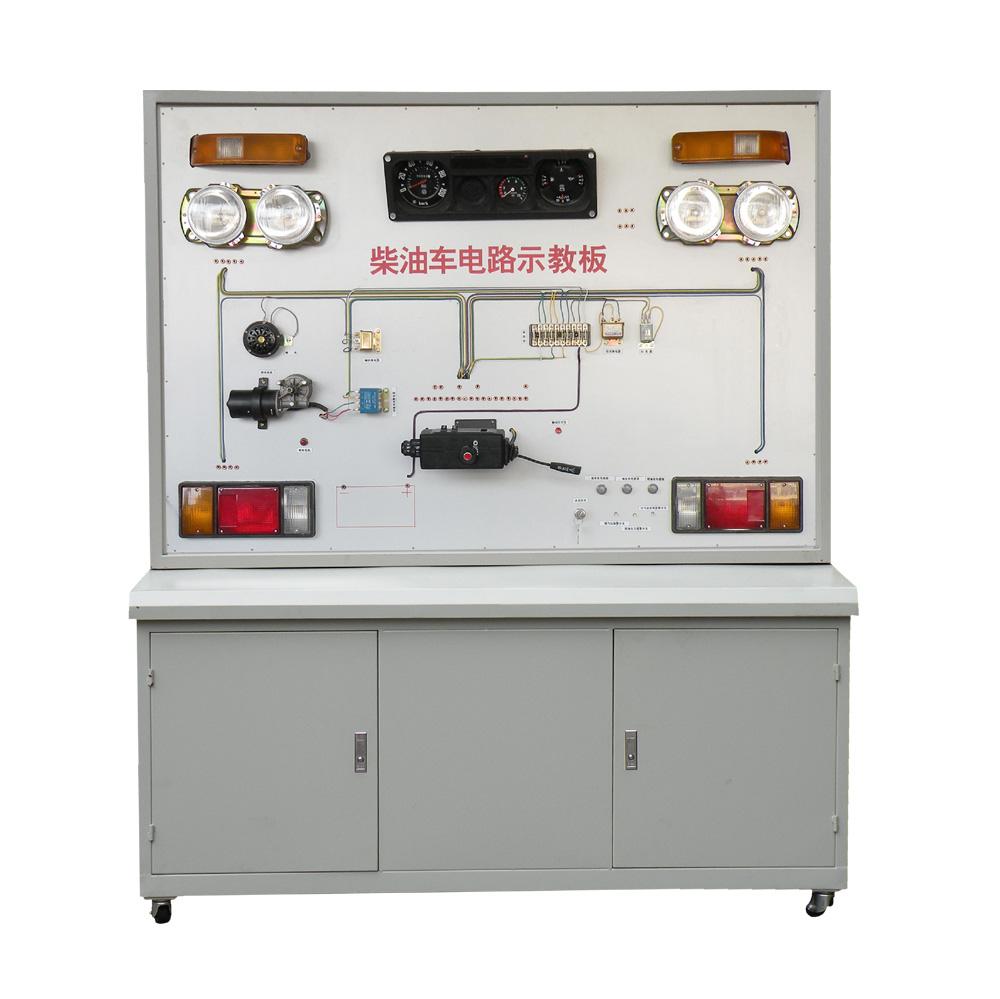 供应东风柴油机电路示教版