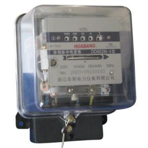 优质电表浙江华邦 单相机械表长寿命单相机械表