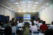 青岛开发区视频会议图片