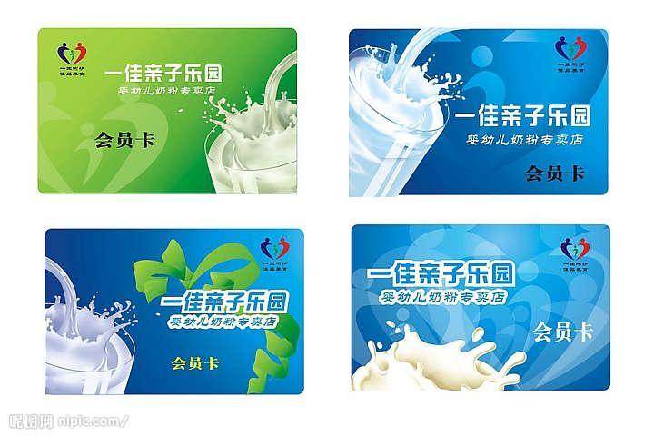 美萍超市管理系统图片/美萍超市管理系统样板图