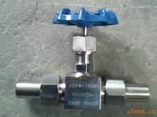 供应焊接针阀