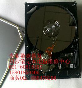 供应上海张江硬盘U盘数据恢复误删除误格式化数据恢复批发