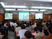 青岛视频会议黄岛视频会议图片