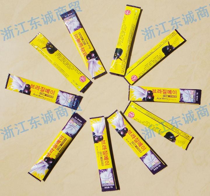 供应超级减肥之王巴西莓纤体奶茶批发