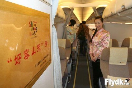 供应杭州到晋江机票/杭州至厦门机票/杭州到厦门飞机