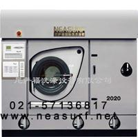供应陕西干洗设备