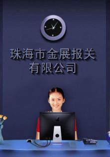 专业代理国外产地证图片/专业代理国外产地证样板图
