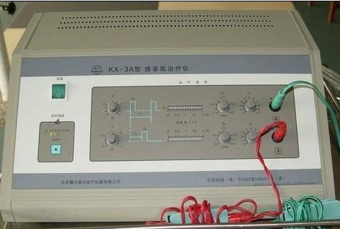 华医电脑中频电疗仪