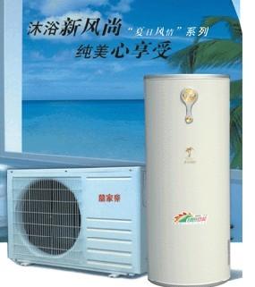 供应空气能热水器