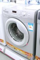 供应西城区海尔洗衣机维修电话:客户满意100