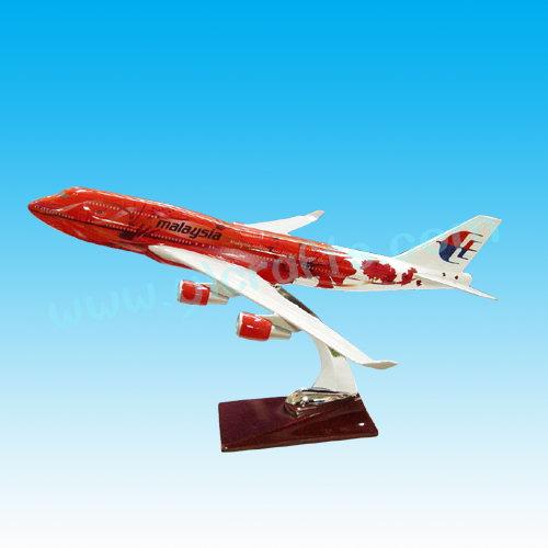 杭州国际航空票务有限公司生产供应杭州到乌鲁木齐的