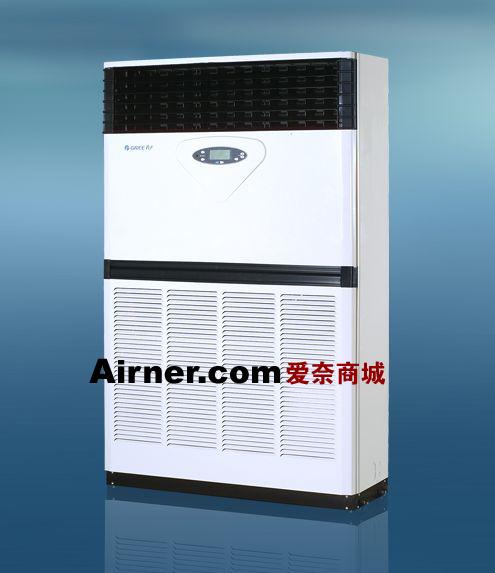 格力空调10匹柜机图片
