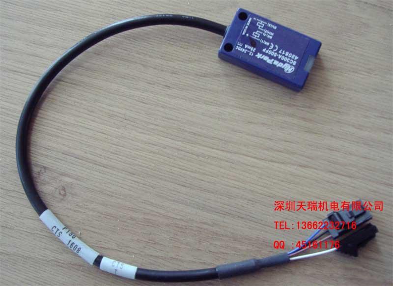 HYDE PARK SC300A-500FP感应器