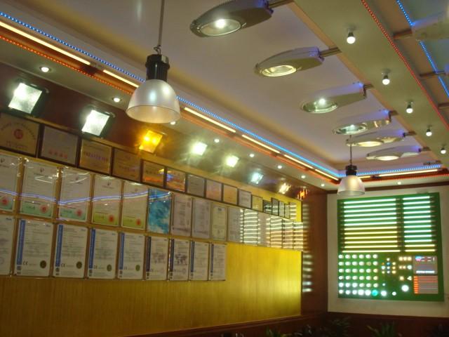 深圳市华纳照明有限公司,