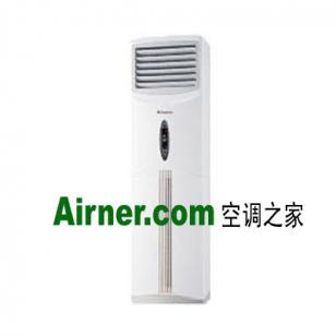 春兰空调2p冷暖挂机kfr-50图片