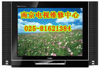 南京三洋电视维修图片/南京三洋电视维修样板图