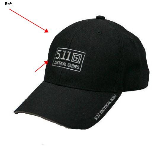 供应各款式野外专用帽子