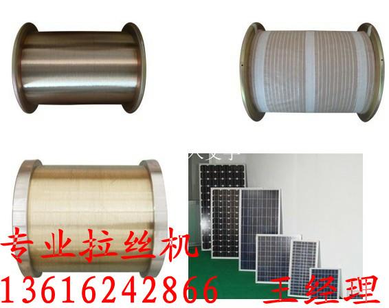 供应硅片切割线拉丝机图片