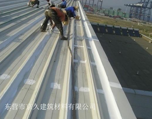 屋面彩钢瓦施工方案