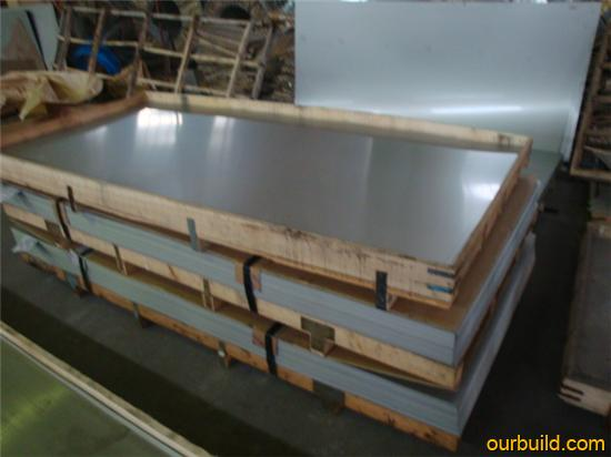 供应7022铝合金板,7005铝合金板,海南航空铝板7010铝板批发