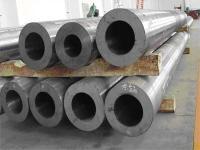 大口径厚壁合金钢管大口径厚壁合金钢管现供应大口径无缝钢