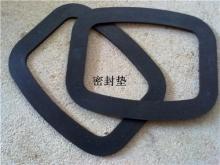 供应氢化丁腈橡胶圈