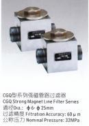 CGQ型系列强磁管路过滤器图片