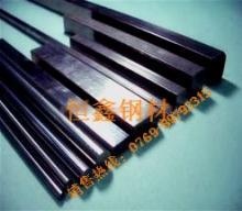 销售一批末涂层硬质合金K20  H30 环保钨钢