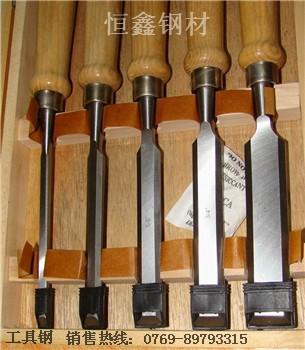 销售一批末涂层硬质合金K30  H45 恒鑫钢材