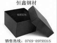 销售一批末涂层硬质合金S1F  P01富士钨钢性能