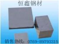 销售一批末涂层硬质合金S2  P10 高硬度钢