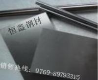 销售一批末涂层硬质合金P20  S4 M20 肯纳钨钢