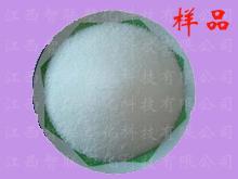 供应 广东橡胶制品脱模剂