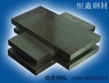销售一批末涂层硬质合金S25M   SU41机械性能