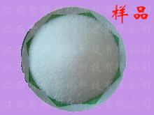 供应 贵州橡胶制品脱模剂