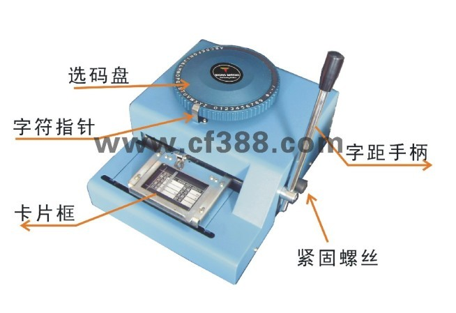 供应广州钢材标牌打码机广州凹凸码打码机广州PVC打码机银行卡打码批发