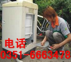 海尔洗衣机维修图片/海尔洗衣机维修样板图
