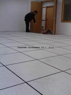 平度防静电地板图片
