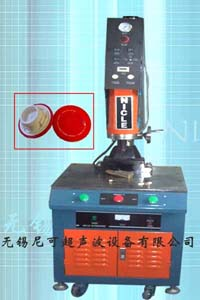 供应超声波塑料润滑油桶盖焊接机机