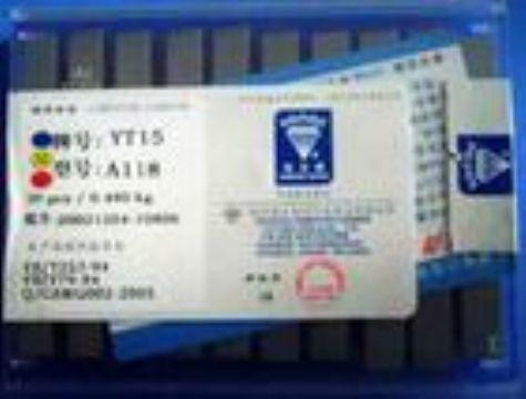 供应株洲硬质合金刀片YG6YG8
